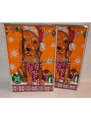 Набор вафельных полотенец подарочный «Год Собаки N23»