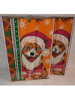 Набор вафельных полотенец подарочный «Год Собаки N27»