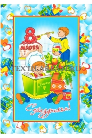 "Полотенце вафельное ""8 МАРТА vn-4"""