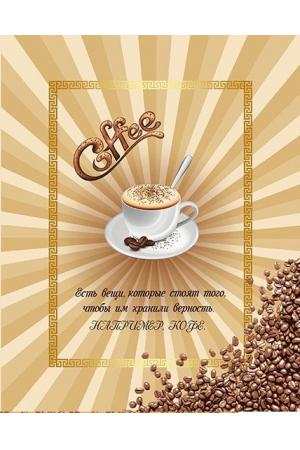 """""Полотенце вафельное кухонное ""Вид кофе-6"
