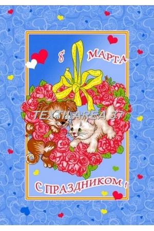 "Полотенце вафельное ""8 МАРТА MR22"""