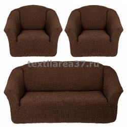 Чехол на диван + 2 кресла (3 предмета) БЕЗ ОБОРКИ 01 (шоколад)