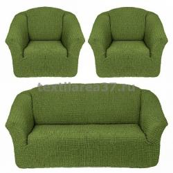 Чехол на диван + 2 кресла (3 предмета) БЕЗ ОБОРКИ 03 (зеленый)