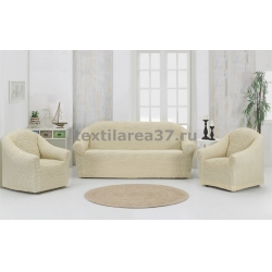 Чехол на диван + 2 кресла (3 предмета) БЕЗ ОБОРКИ 04 (молочный)