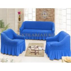 Чехол на диван + 2 кресла (3 предмета) 18 (синий)