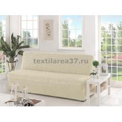 Чехол на трехместный диван без подлокотников 04 (молочный)