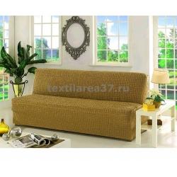 Чехол на трехместный диван без подлокотников 08 (горчичный)