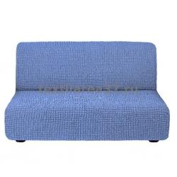 Чехол на трехместный диван без подлокотников 11 (синий)