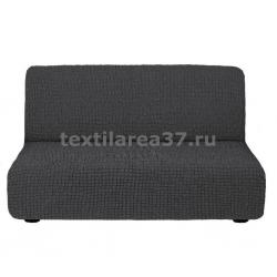 Чехол на трехместный диван без подлокотников 13 (темно серый)