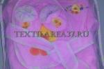 """Детский набор """"Малыш"""" розовый 5 предметов"""