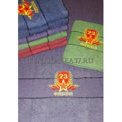 23 ФЕВРАЛЯ FV27 Полотенце махровое 70*140
