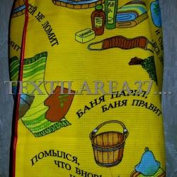 """Полотенце на липучке вафельное """"Банька с веником"""" (желтое)"""