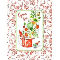 Полотенце вафельное кухонное