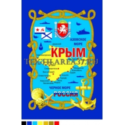 """Полотенце вафельное супербаня """"Крым"""" вид2"""