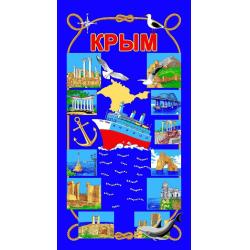 """Вафельные полотенца банные  """"Крым 08"""""""