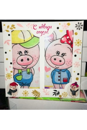 Вафельные салфетки  в подарочной упаковке «Год Свиньи N5»Рисунки разные